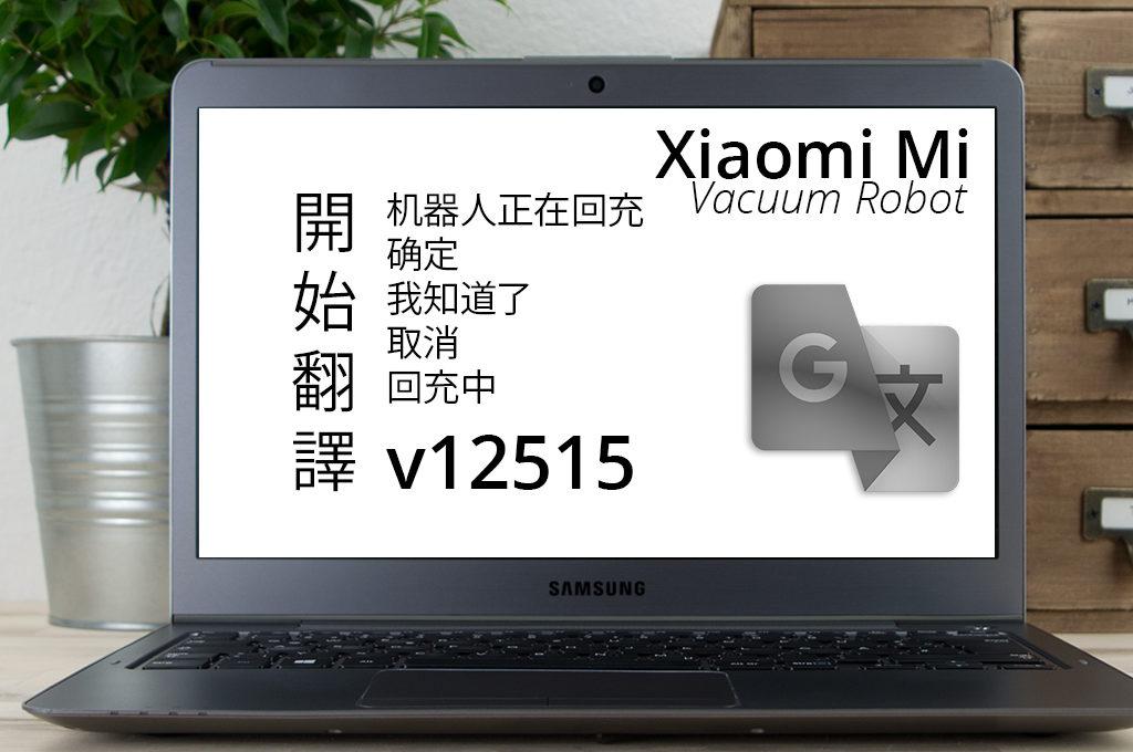 Übersetzung der Xiaomi Mi-Vacuum Erweiterung auf Deutsch