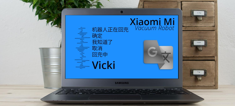 Deutsche Sprachpakete für den Xiaomi Mi Vacuum Robot