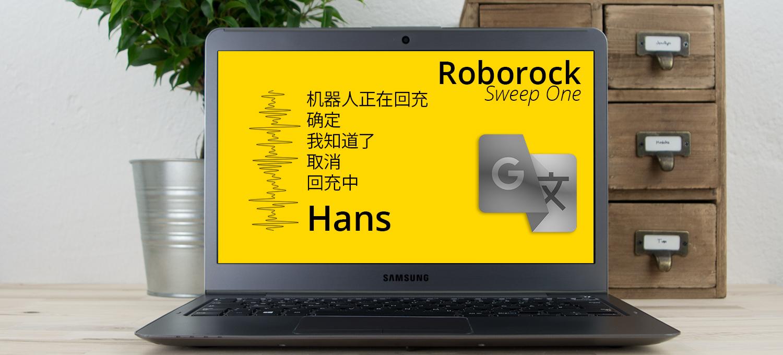 Deutsche Sprachpakete für den Roborock Sweep One