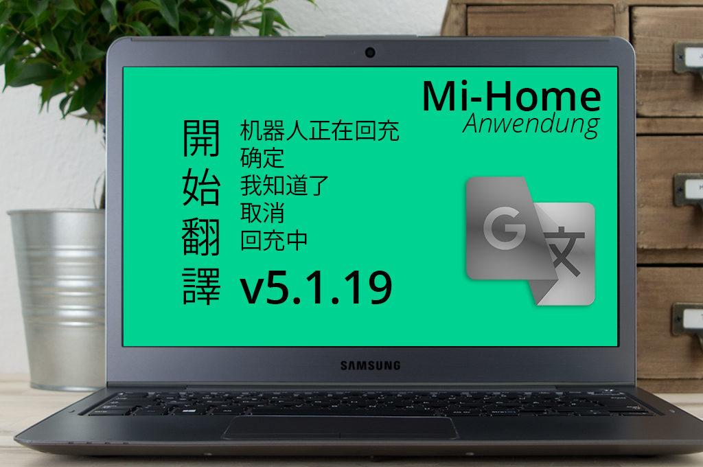 Übersetzung der Mi-Home Anwendung auf Deutsch