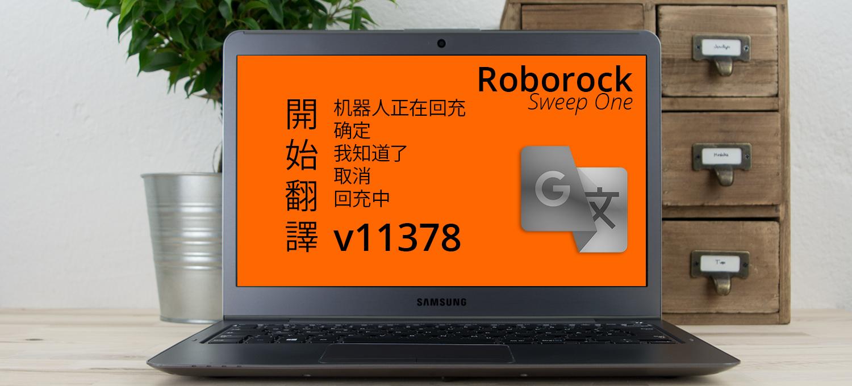 Übersetzung der Roborock Sweep-One Erweiterung auf Deutsch